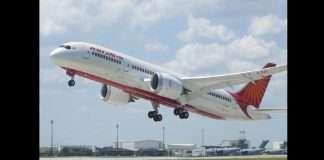 DGCA: commercial international flight ban extended till 30 June