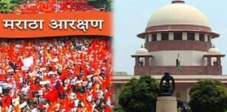 Maratha Reservation Sambhaji Raje's information State Government files review petition in Supreme Court