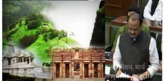 Maharashtra Budget 2021: new announcement on tourist places in maharashtra