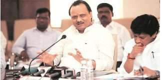 the big announcement on pune in maharashtra budget