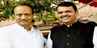 Action take against the ncp worker who wrote offensive post against Devendra Fadnavis