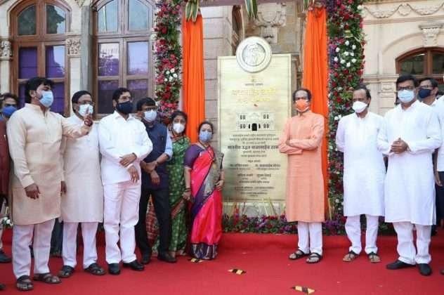 Balasaheb Thackeray Memorial Bhumi Pujan Ceremony photos 2