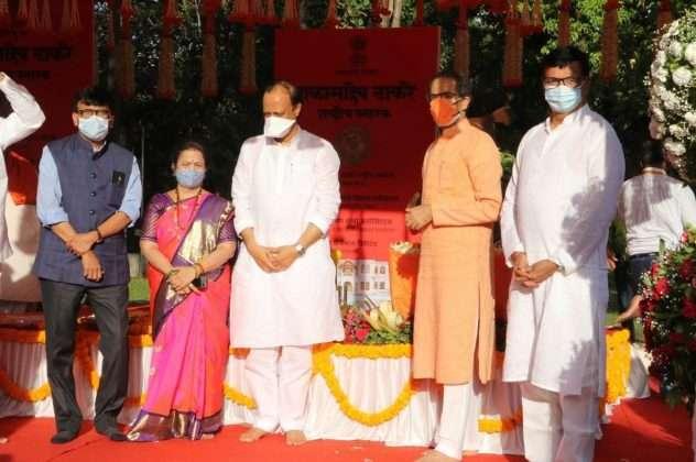 Balasaheb Thackeray Memorial Bhumi Pujan Ceremony photos 4