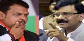 Devendra Fadnavis slams sanjay raut on ayodhya land scam ed enquiry demand
