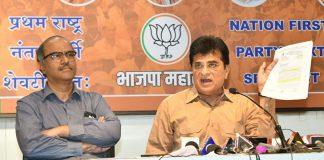 bjp leader Kirit Somaiya says Thackeray government's Rs 600 crore SRA scam