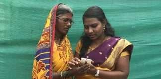 International Women's Day ladies special corona vaccination centre open in maharashtra
