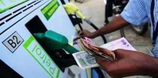 Petrol Diesel Price: Petrol price hike by 30 paise