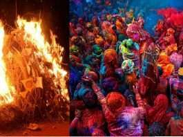 holi 2021 Amazing Coincident On Holi 2021 After 499 Years