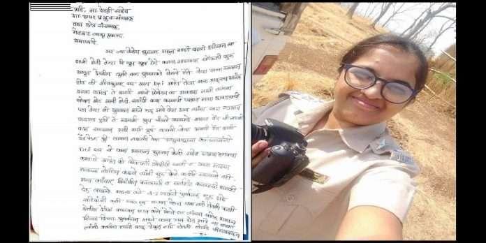 harassment by vinod shivkumar was the reason of deepali chavan abortion