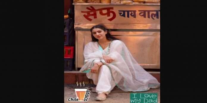 Holi 2021 Chaiwala goes viral in Sara Ali Khan's Holi celebrations