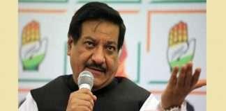 Prithviraj Chavan's criticize the central government and Prime Minister Modi