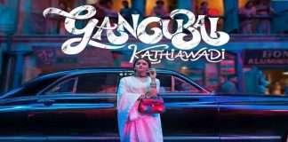 Gangubai Kathiawadi Cinema will be release cinema Theaters