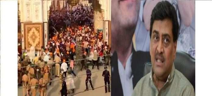 ashok chavan assurance strict action taken in nanded gurudwara halla mohalla celebration Sword attack on police