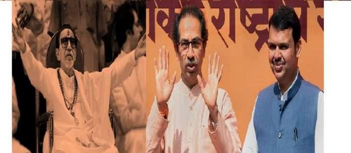 Opposition leader Fadnavis has not been invited to Shiv Sena chief Balasaheb Thackeray's memorial bhumi pujan ceremony