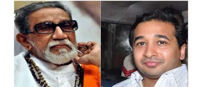 BJP MLA Nitesh rane reaction Shiv Sena chief Balasaheb Thackeray's memorial bhumi pujan ceremony