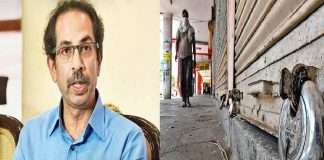 maharashtra lockdown update cm uddhav thackeray increased Maharashtra Lockdown for 15 days raising restrictions is the cure
