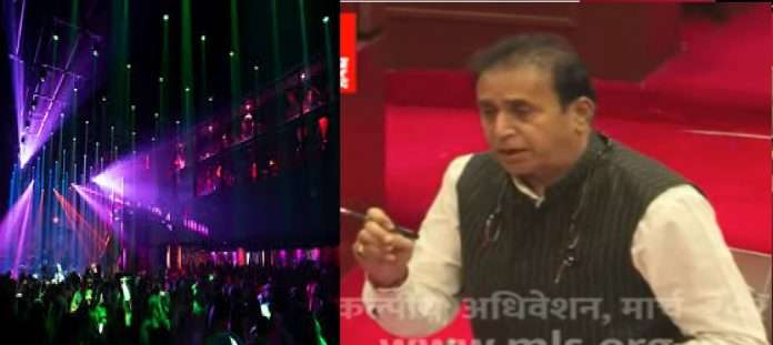 anil deshmukh assurance to take necessary action who take bribe from dance bar owner