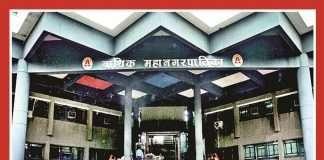 Shivaji Gangurde And Jagadish Patil