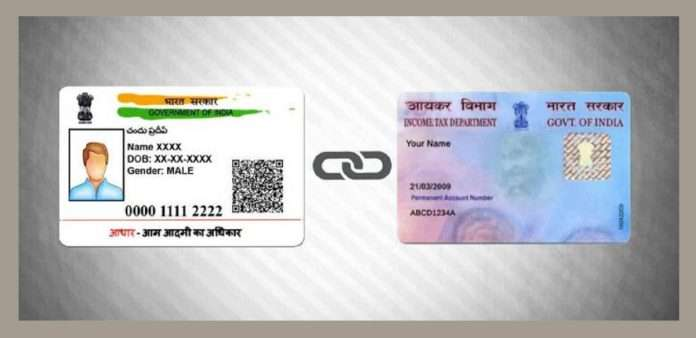 income tax and aadhar card