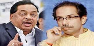 Narayan Rane criticize CM Uddhav Thackeray