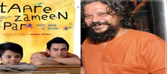 'Taare Zameen Par' was not directed by Aamir Khan, it was directed by me ... Amole Gupte