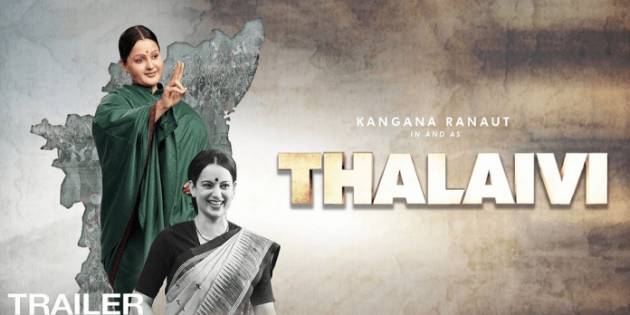Thalaivii Box Office Collection Day 3