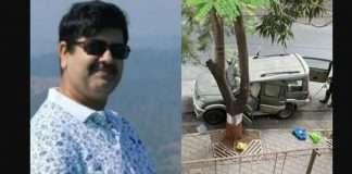 mansukh hiren murder was done after giving chloroform, what is chloroform