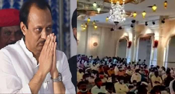 deputy minister ajit pawar forgot Break The Chain rule in pandharpur