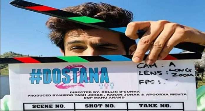 Kartik Aaryan Dropped From Dharma Productions' Dostana 2