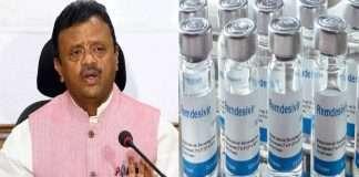 maharashtra will experience shortage of Remdesivir for another 3 to 4 days said rajendra shingne