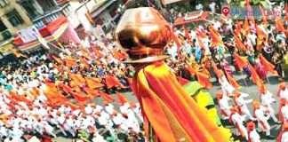 state government released guidelines for celebrate gudi padwa