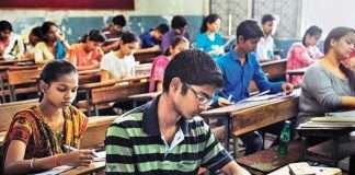 HSC Result 2021: 4789 students failed in this year's 12th standard examination