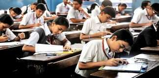 CBSE-ICSE Board Exam: Union Education Minister Ramesh Pokhriyal admitted to AIIMS Hospital before deciding on 12th exam