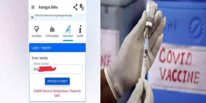 CoWIN App's website crashes after vaccination registration begins