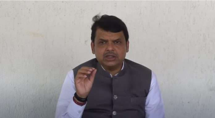Fadnavis criticise Anil Deshmukh should have remembered morality from day one