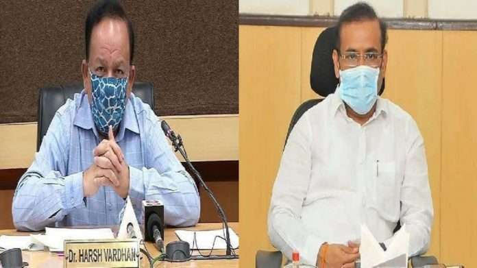 rajesh tope answer union health minister harsh vardhan allegations