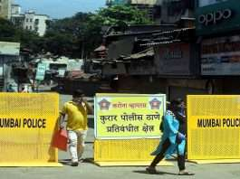 Maharashtra Government issued guidelines for small containment zones