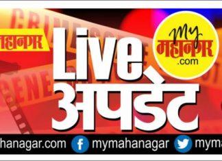 maharashtra coronavirus update unlock 22 september 2022 weather rain update uddhav thackeray PM Modi Amit shah
