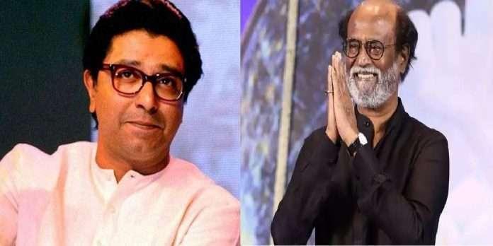 Raj Thackeray congratulated Rajnikant for getting dadasaheb falke award