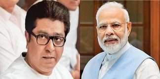 Raj Thackeray thanked Prime Minister Modi for allowing vaccine production