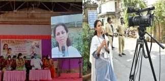 Supriya Sule held a virtual meeting for Pandharpur-Mangalvedha by-election