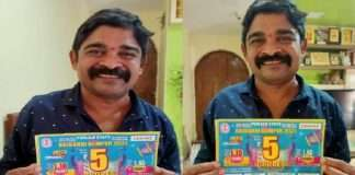 Thane Man won 5 crore Dear Lottery coming back after COVID treatment