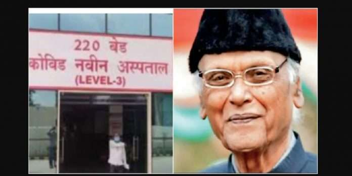 85 years senior doctor died because he did not get a ventilator in his own hospital