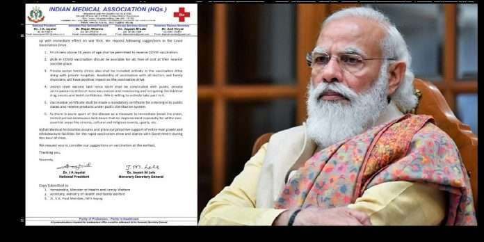 indian medical association write letter pm naredra modi to open covid 19 vaccination for all above 18 years