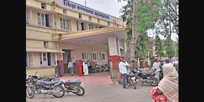corona patient waiting for bed died in front of ahmednagar district hospital gate