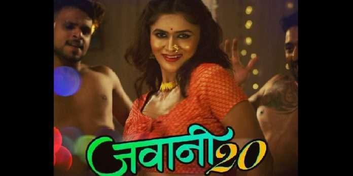 'jawani 20' new video song launch singer reshma sonawane and haridas kad