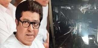 Virar Covid Hospital Fire raj thackeray says Immediately audit the fire protection systems in all hospital