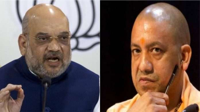 threat mail received by CRPF in Mumbai a few days ago naming Union Home Minister Amit Shah and UP CM Yogi Adityanath