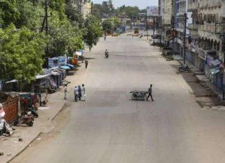Maharashtra mini lockdown new guideline announced