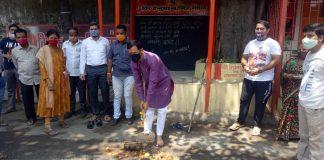 the firing road in Ghatkopar will be pit free